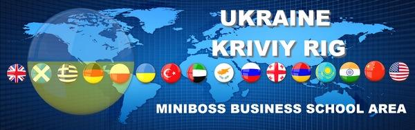 http://www.miniboss.com.ua/