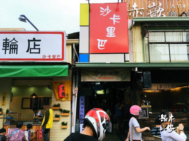 臺南康樂市場天下第一板|赤崁棺材板|棺材板的發明者