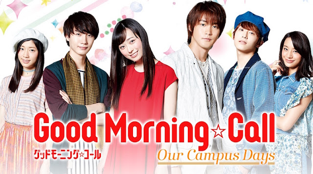 Download Dorama Jepang Good Morning Call - Our Campus Days Batch Subtitle Indonesia
