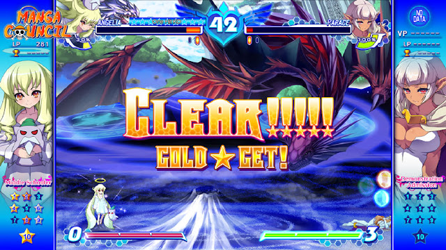 Arcana Heart 3 Love Max Save Game B