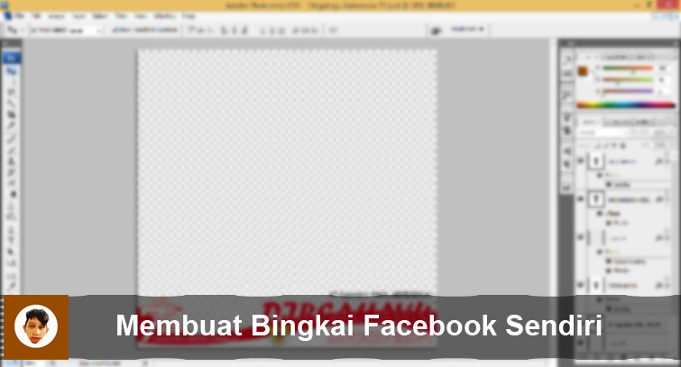 cara membuat bingkai facebook sendiri