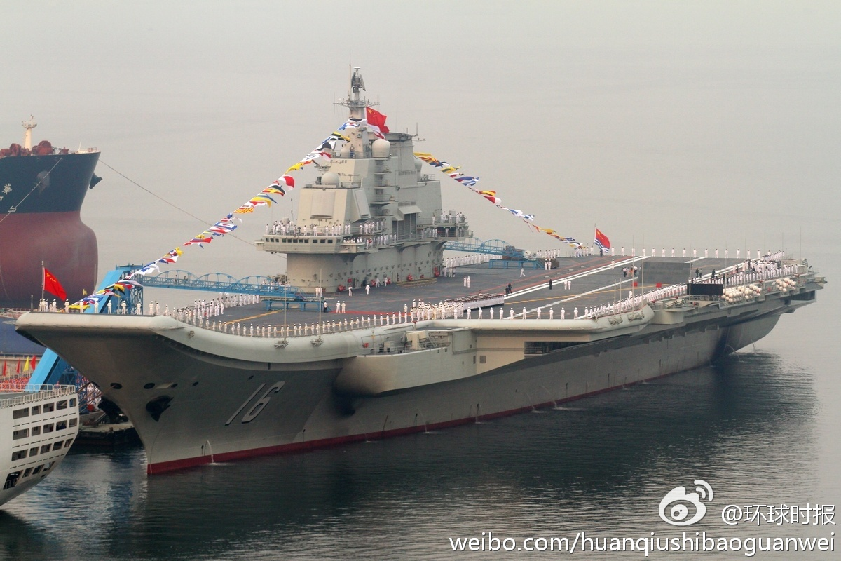 Chinese Aircraft Carrier Liaoning Cv16 At Induction