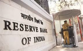 Reserve Bank of India Recruitment security Guard -2018-19 - Bestjobs