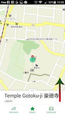 Itinéraire Maps.me