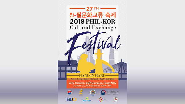 2018-philippines-korea-cultural-exchange-festival-poster