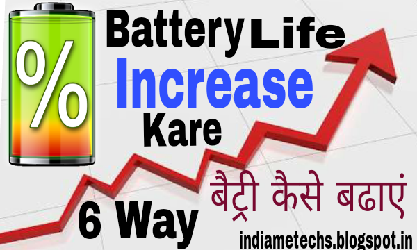 Increase Battery Life