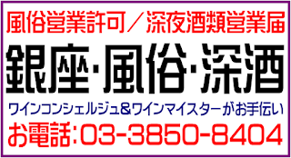 http://www.omisejiman.net/ishikawajimusyo/service16175.html