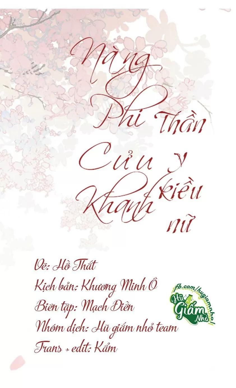 Nàng Phi Cửu Khanh - Thần Y Kiều Nữ chap 55 - Trang 1