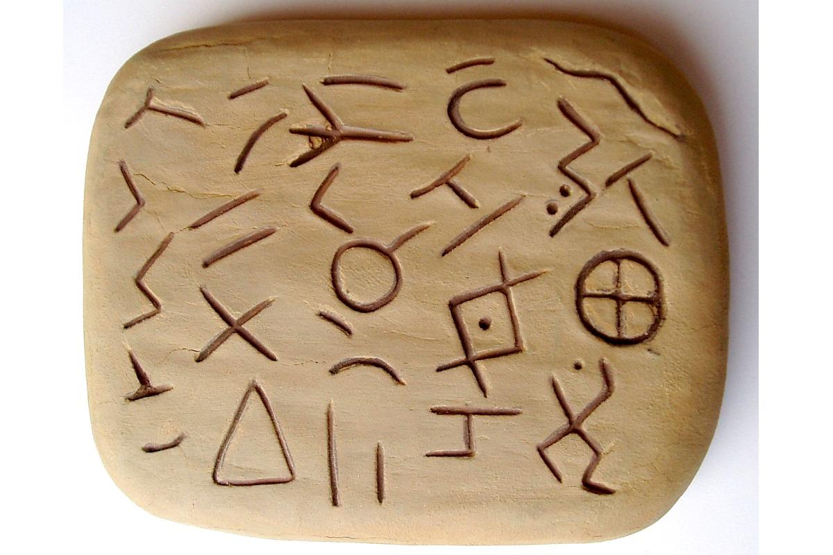 El misterio de las tablillas de glozel for Las tablillas