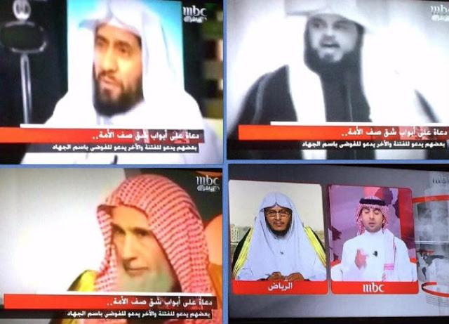 دعاة-السعودية-MBC