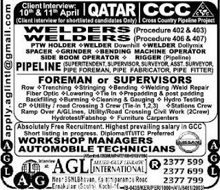 CCC Cross Country Pipeline project jobs Qatar