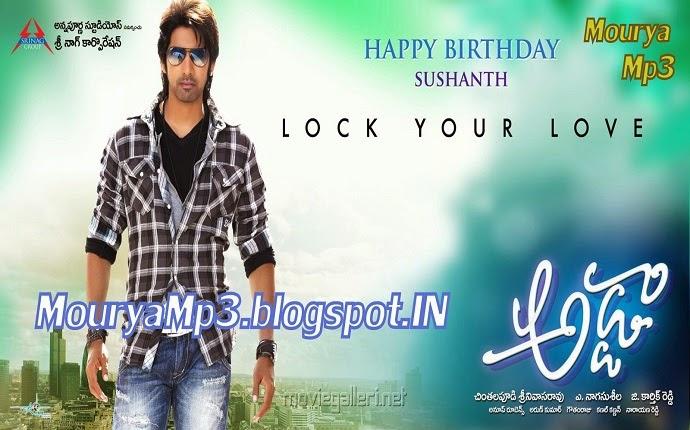 Iddarammayilatho (2013) Telugu Mp3 Songs Free Download