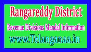 Rangareddy District Revenue Divisions Mandal Information