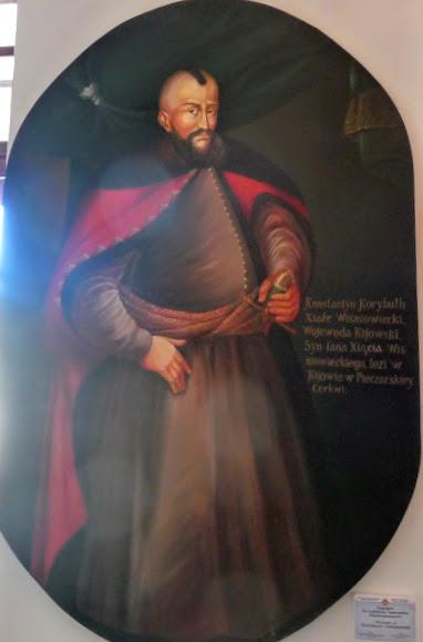 Вишневецкий дворец. Портрет К. И. Вишневецкого