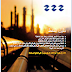 تحميل كتاب دليل النفط pdf