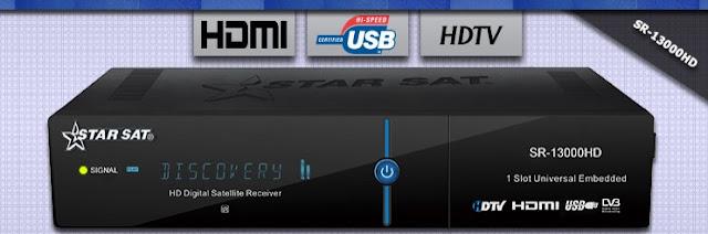 تحديث لاجهزة SR-19000HD, SR-13000HD v2.09 اليوم 20-04-2017