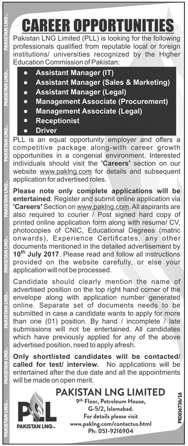 Jobs  in Pakistan LNG Limited Islamabad  11 June 2017