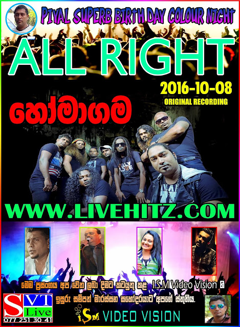 ALL RIGHT LIVE IN HOMAGAMA 2016-10-08