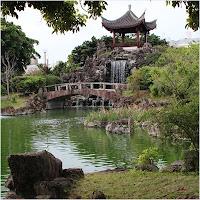 สวนฟุคุชุเอ็น (Fukushuen Garden)