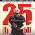 Vivegam Movie 25 Day Poster
