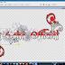 Cara Paling Mudah Membuat Doodle Art Dengan Menggunakan PhotoShop CS3