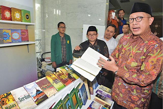 Kementerian Agama Luncurkan Basis Data Al Qur'an Nusantara
