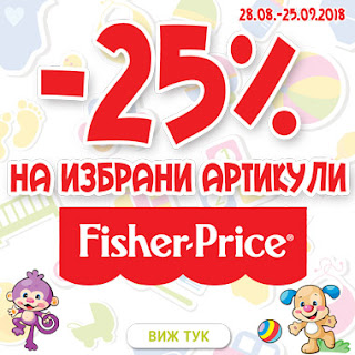 http://www.proomo.info/2018/08/hipolend-5-fisher-price.html