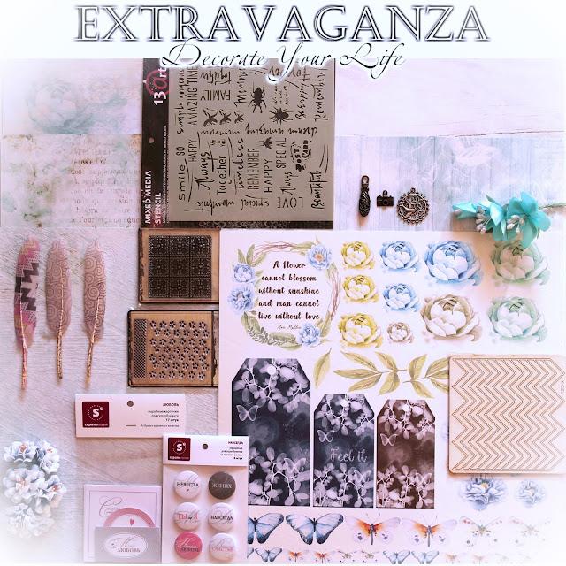 extravaganza - Женственная
