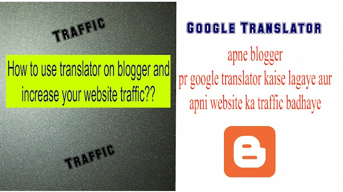 How to use a translator on blogger and increase your website traffic??