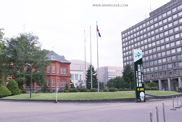 Former Hokkaido Government Office Building