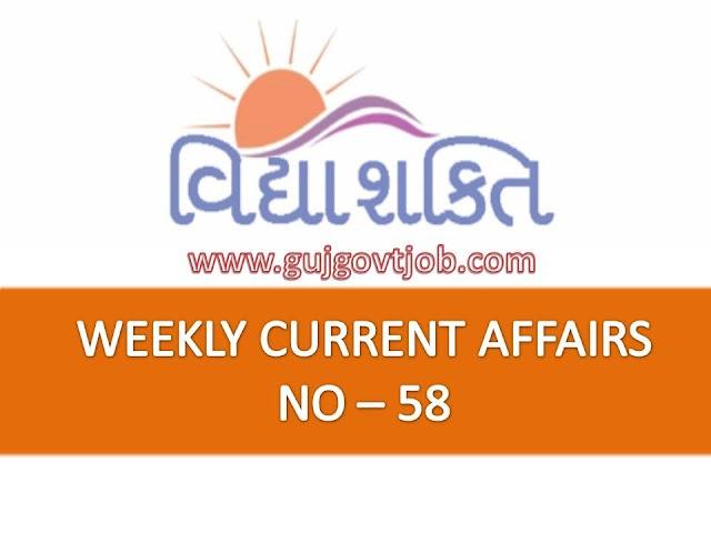 VidhyaShakti Weekly Current Affairs Ank No - 58
