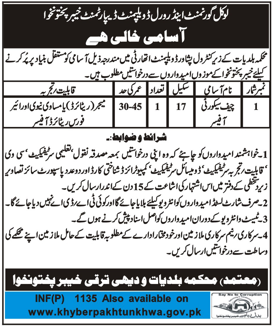 Govt Jobs in Local Government and Rural Development Department KPK Jobs
