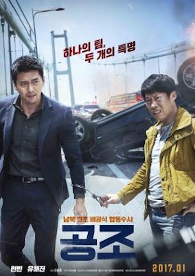 Nonton Film Barat dengan Kualitas HD dan Subtitle Indonesia