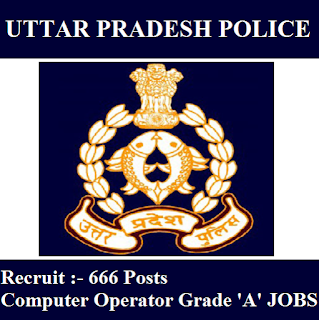 Uttar Pradesh Police, UPPRPB, UP Police, freejobalert, Sarkari Naukri, UP Police Answer Key, Answer Key, up police logo