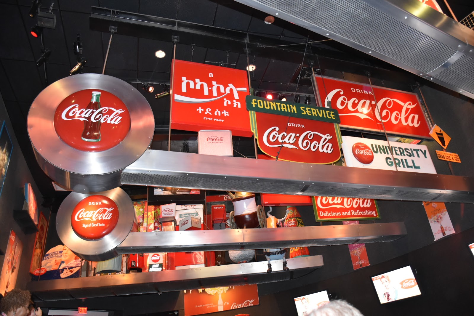 Two World of Coca-Cola Ticket Offers  via  www.productreviewmom.com
