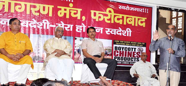 anti-china-campaign-india-faridabad