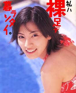 Japanisch Modell