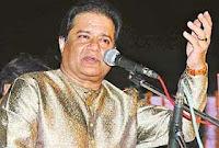 Loota Ke Raah-E-Mohabbat Me Har Khushi Maine By Anup Jalota Ghazal