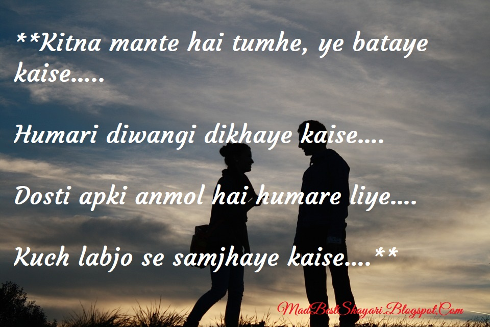 Quotes For Friendship In Hindi Shayari