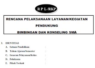 Download RPL BK Kurikulum 2013 SMA/MA/SMK Semester 1 dan 2