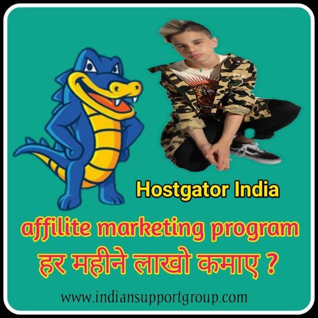 how to make money from hostgator India affiliate marketing