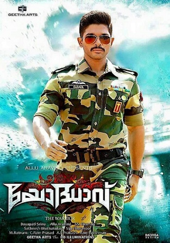 Sarrainodu Malayalam Dubbed (Yodhavu) Movie Download