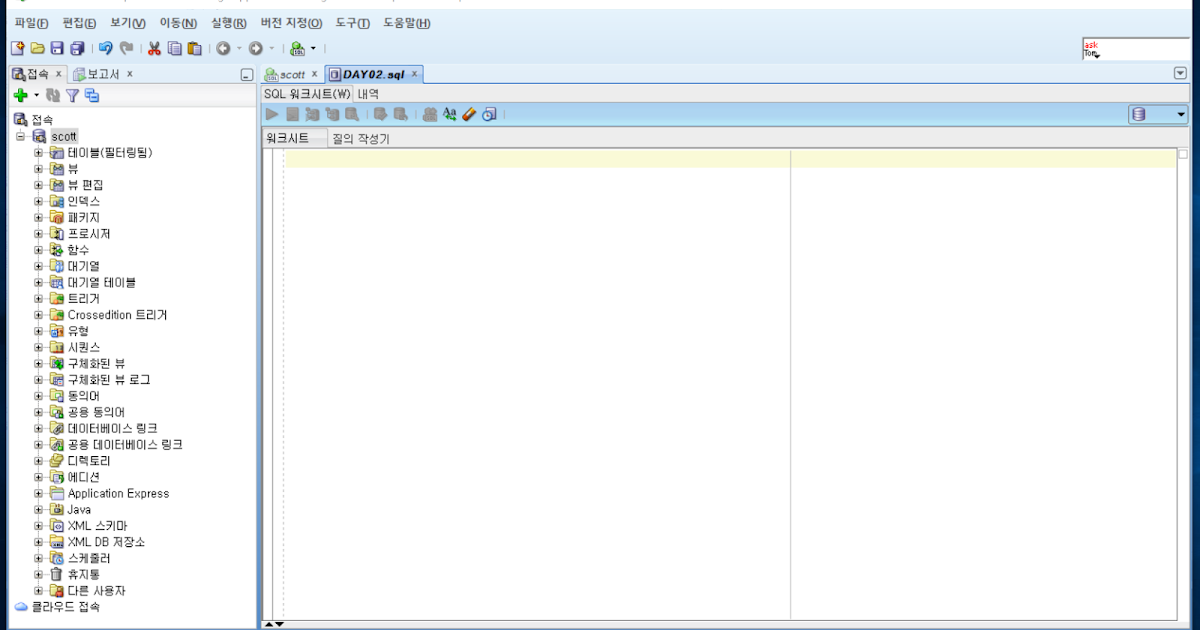 Oracle Sql Developer Createselect