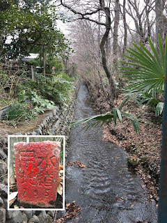 A picture of an irrigation channel running alongside the Tamagawa Aqueduct with a red marker inset