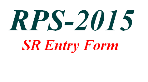 RPS-2015 SR Entry Format AP Revision Pay Commisiion
