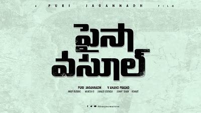 Paisa Vasool Telugu Poster Photo