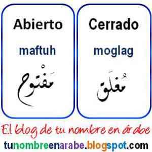 Las palabras de Abierto y Cerrado en arabe