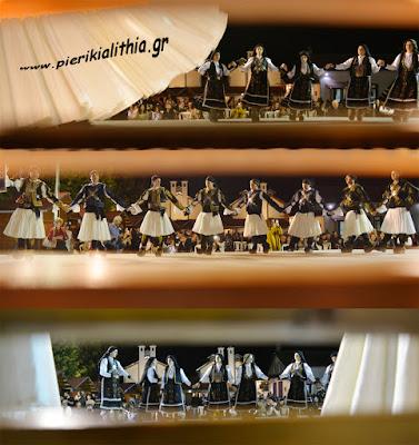 """Ο Σύλλογος Σαρακατσαναίων Ν. Πιερίας """"Ο Κατσαντώνης"""" στις πολιτιστικές εκδηλώσεις της Εθελοντικής Ομάδας Δράσης Ν. Πιερίας. (ΒΙΝΤΕΟ)"""