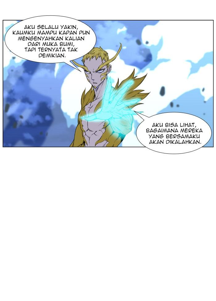 Dilarang COPAS - situs resmi www.mangacanblog.com - Komik noblesse 436 - chapter 436 437 Indonesia noblesse 436 - chapter 436 Terbaru 33|Baca Manga Komik Indonesia|Mangacan