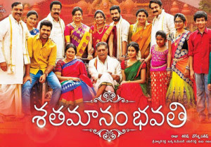 Shatamaanam-Bhavati-4-Days-BO-Collections